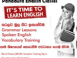 English Classes at Panadura for Employees & Job seekers