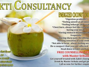 ENERGIZED COCONUT DRINK