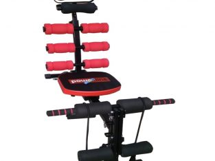 Powerline Rock Gym PL-RG 1002 N1