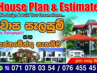House Plans and Estimates (boq)
