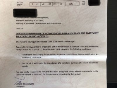 Vehicle permit for sale