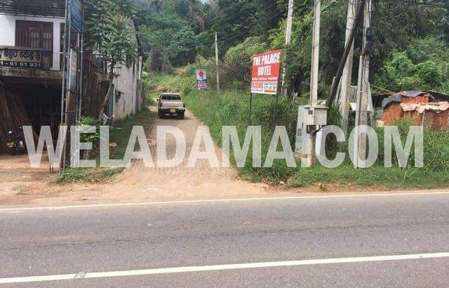 Suitable land for sale in kirigalpotha
