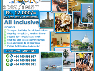 Kandy tour package 2 Days 1 Night
