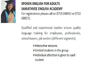 Adults Spoken English Classes Panadura