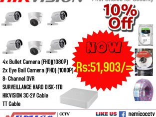 HIKVISION 6CH/2MP/1080P/HOME/OFFICE CCTV PACKAGE