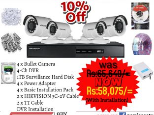 HIKVISION 4CH/2MP/1080P/HOME/OFFICE CCTV PACKAGE