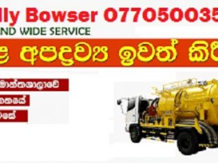 Waste Water & Sewer Pit Cleaning Service Gully Bowser