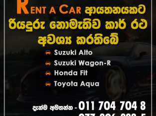 Cars Wanted For Rent