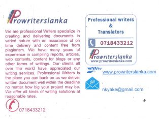 PROFESSIONAL WRITING – Gampaha