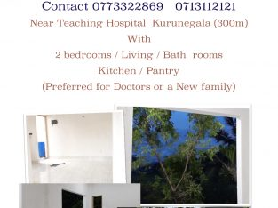 Apartment for rent in Kurunegala