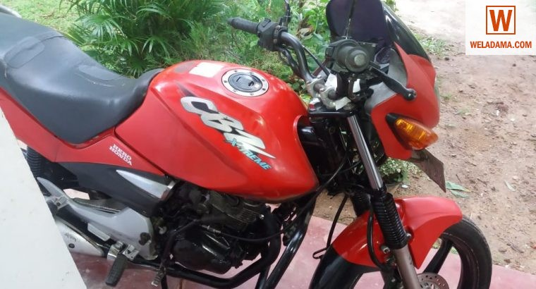 Bike For Sale – Galle
