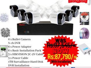 PIONEER 6CH/HD/1080P/HOME/OFFICE CCTV PACKAGE