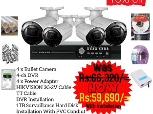 AV-TECH 4CH/HD/1080P/HOME/OFFICE CCTV PACKAGE