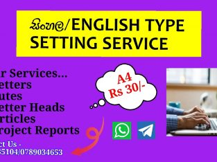 සිංහල/English type setting service