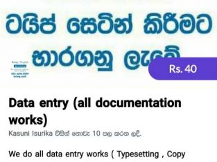SINHALA & ENGLISH typesetting