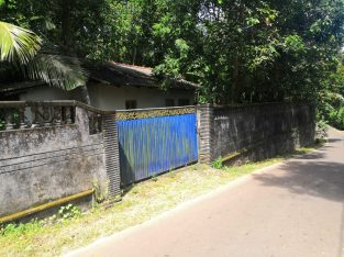 Land for Sale in Hikkaduwa ( 35 perches)