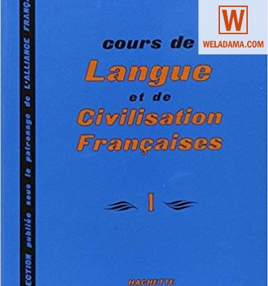 German and French Classes