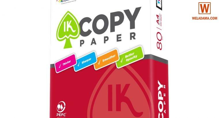 A4 Copy Paper 80gsm / 70gsm (Avalon / IK Copy)