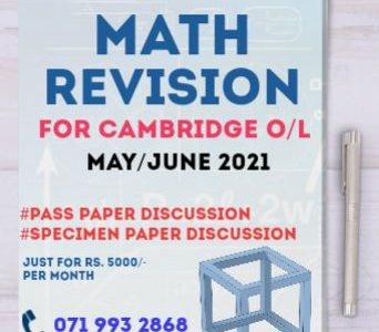 Online pass Paper Discussion