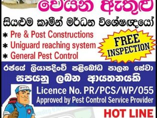 New Eagle Pest Control Branch.