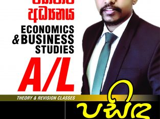 ADVANCE LEVEL ECONOMICS & BUSINESS STUDIES