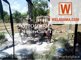 NatureCare Tube Wells and Deep Wells 0770500352