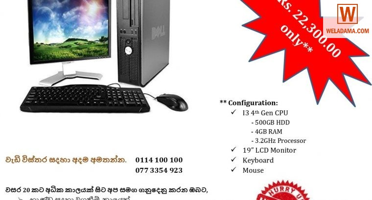 Imported Computers & Accessories (From UK)
