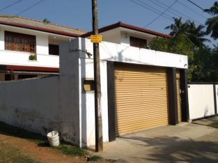 House for Sale in Wekada