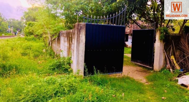 Land with old type house for sale