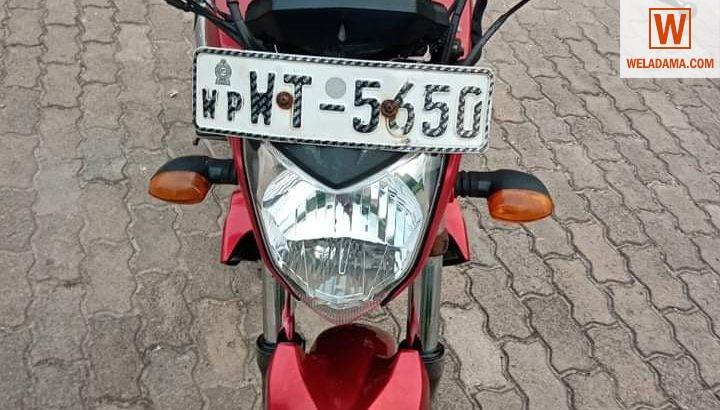 Byke for sale