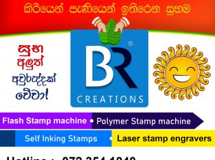 rubber stamp machines