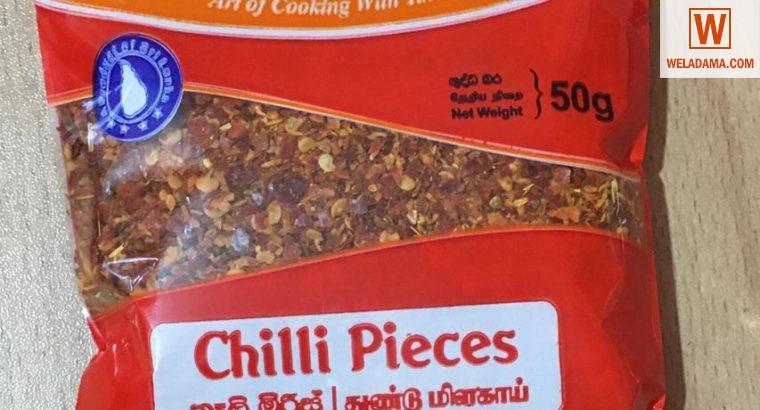 Abitha Chilli pieces 50g