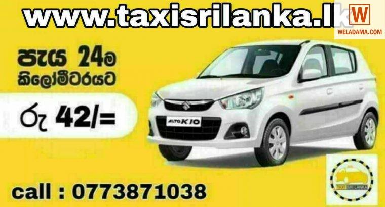 BINGIRIYA CAB SERVICE