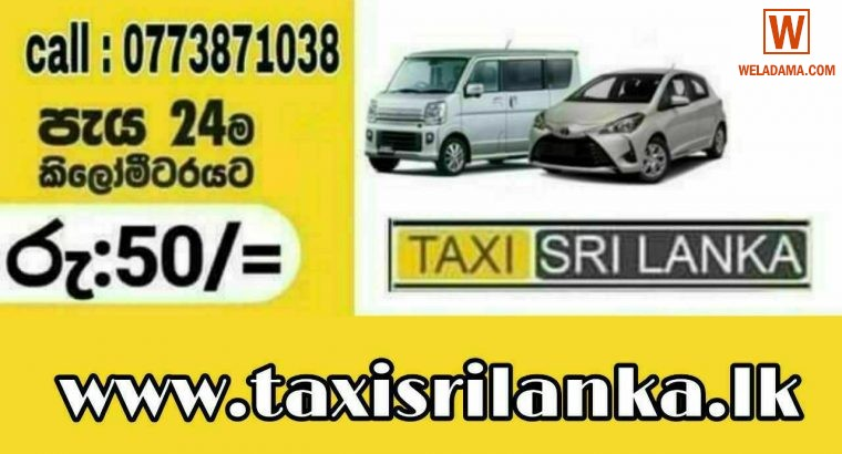 AMBALANGODA CAB SERVICE