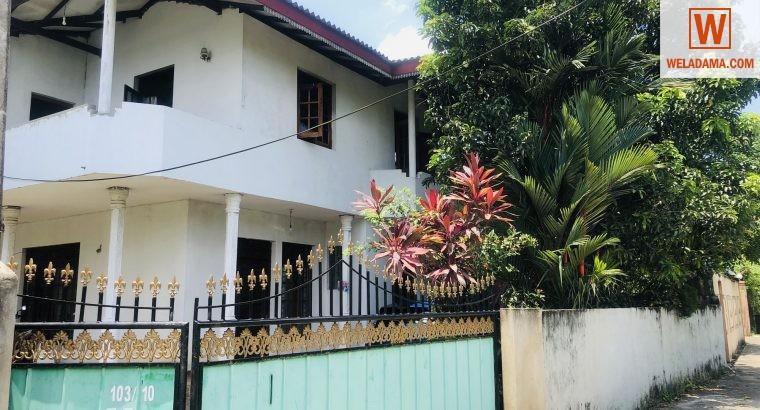 House for Sale in Kelaniya Town