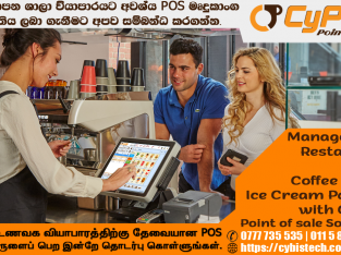 CYPOS – Best Restaurant Point of Sale Software