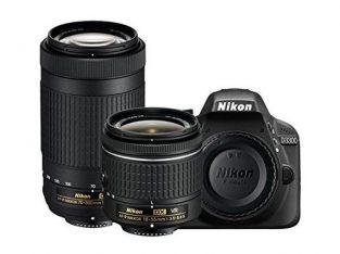 Nikon D3300 camera/300mm lens/55mm lens