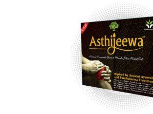 Asthijeewa Ayurvedic oil
