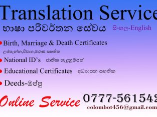 Sworn Translation Service Sinhala-English