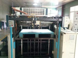 KOMORI Lithrone 540 Industrial Printer Download