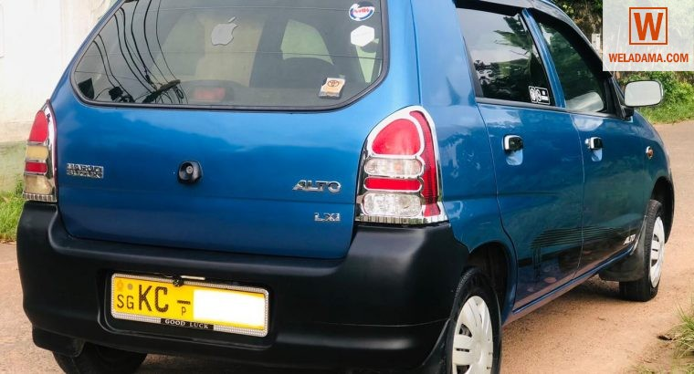Udaya Car Sale