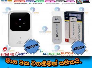Student 4G Wifi Modem Offer.