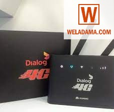 router dailog