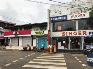 සිංගර් ප්ලස්   Singer Plus Showroom for sale