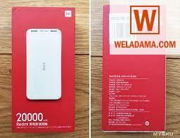 Xiaomi Mi Redmi Power Bank 20,000mAh