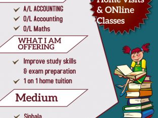 Al Accounting, OL commerce and Maths