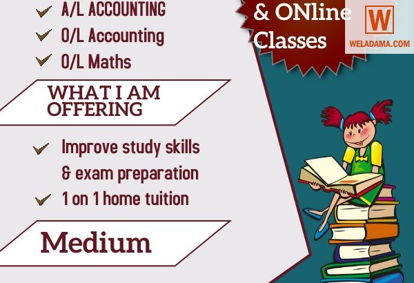 A/L Accounting, O/L Commerce and Maths
