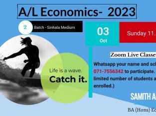 A/L Econ 2023 – Zoom Classes
